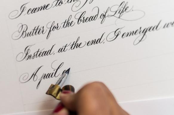 calligraphy_photo